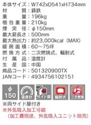 HTC90TX09.png