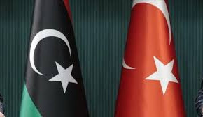 Libya ve Türkiye İşbirliği Platformu