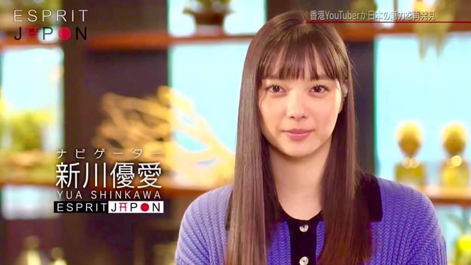 BS放送 ESPRIT JAPON にて特集