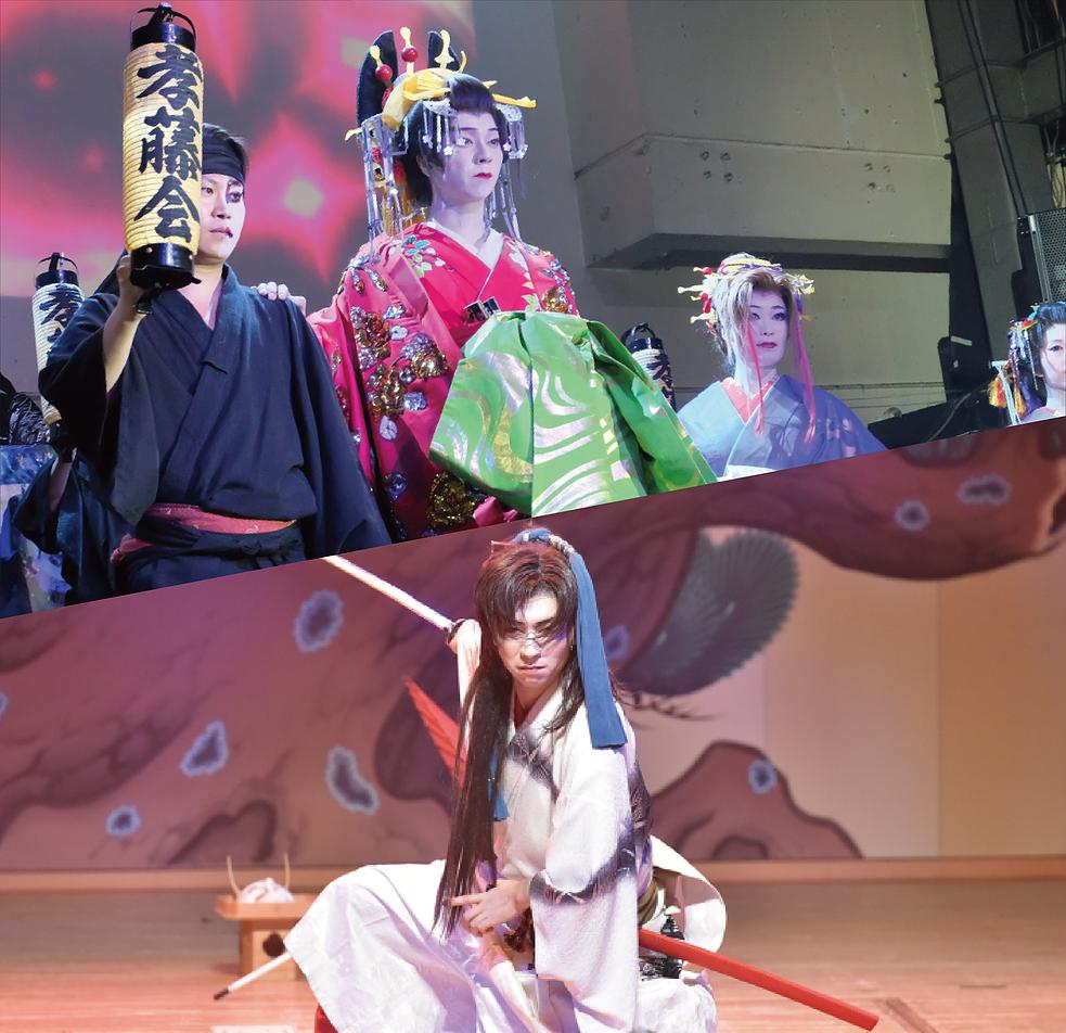 Oiran[Geisha]&Samurai show