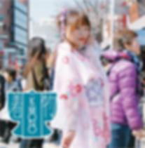 KIMONO WALKING TOUR.png