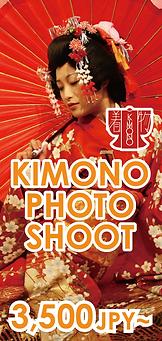 Kimono photo shoot