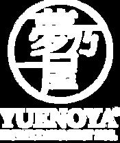 株式会社夢乃屋エンターテイメント白黒ロゴ.png