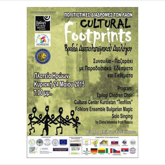 footprintsall_007.jpg