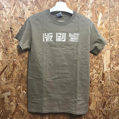 analog 『版刷綴』T-shirts   size: M