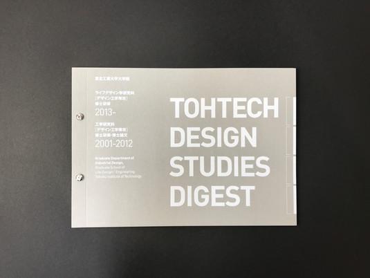 TOHTEC DESIGN STUDIES DIGEST