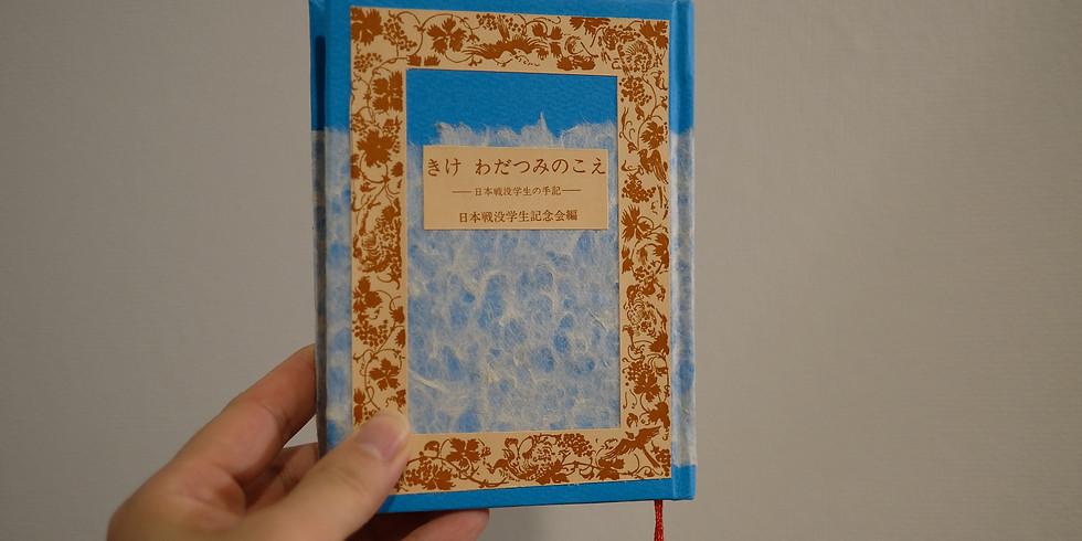 【SS BOOKBINDINGによる製本講座 2日目】