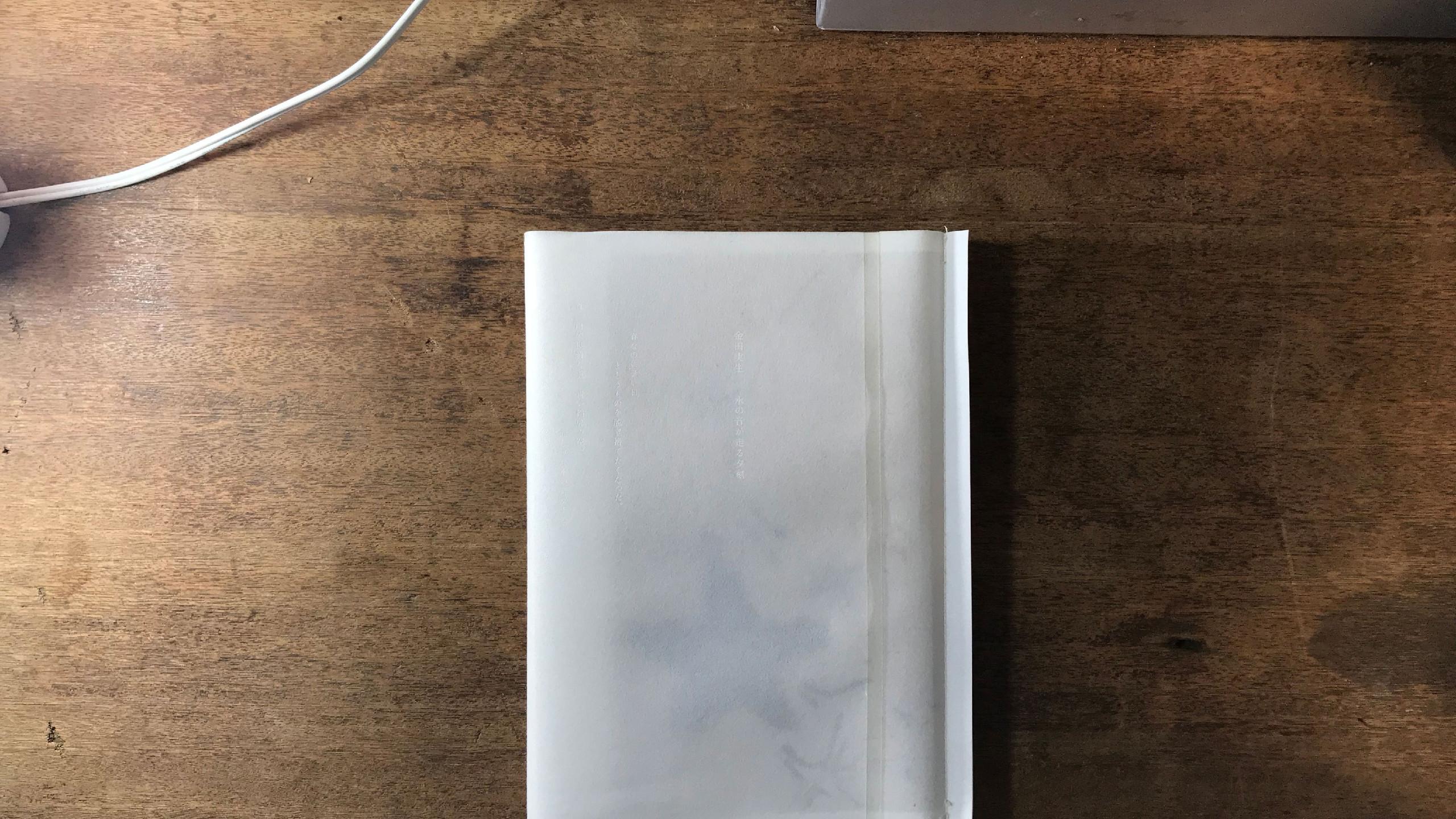 箔押し加工 ミシン縫