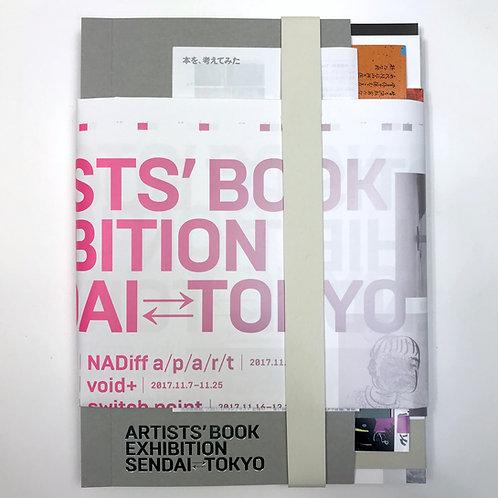 ARTISTS' BOOK EXHIBITION  SENDAI ⇆ TOKYO