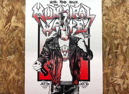 MUNICIPAL WASTE japan tour 2018 A2 silkscreen poster