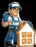Home%252520Service%252520%252520Repair%2