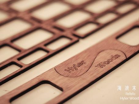 原木空心衝浪板的框架設計-中央龍骨拼接結構