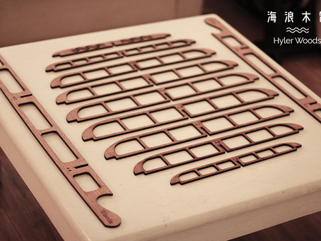 原木空心衝浪板的框架設計-雷射切割魚骨架