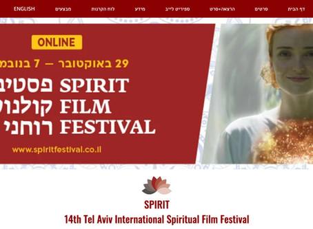 The Way of the Psychonaut screening at Spirit Film Festival in Tel Aviv