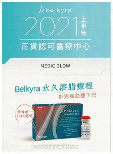 Belkyra 2021 1st