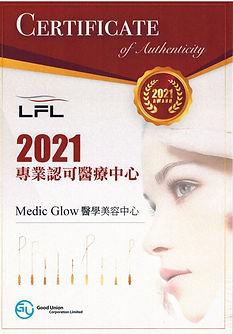 LFL 2021 1st