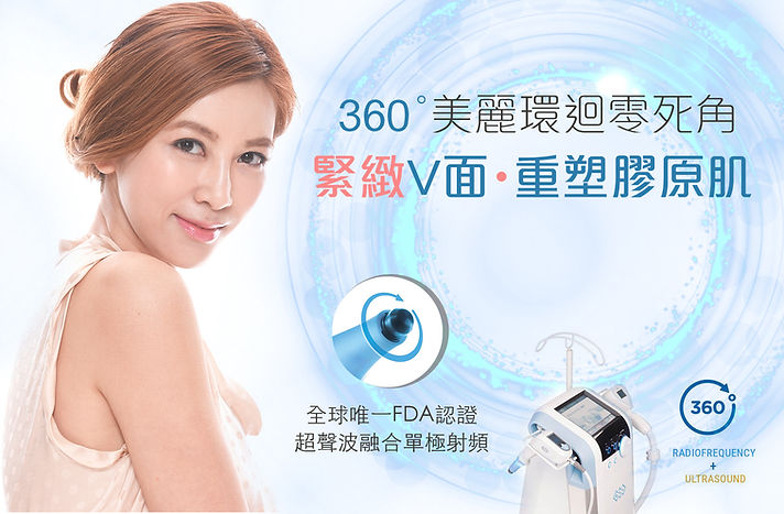 Ultra face 360.jpg