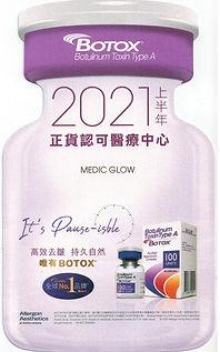 Botox 2021 1st