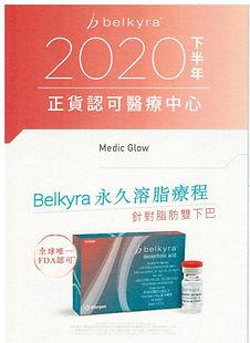 Belkyra 2020
