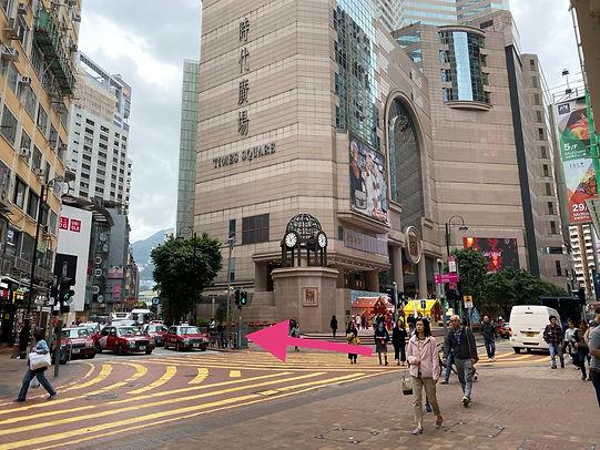 Times Square Causeway Bay