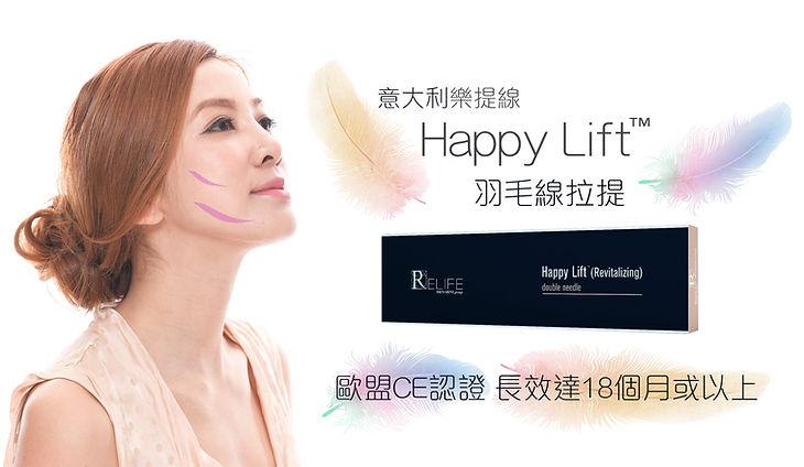 Happy Lift new name.jpg