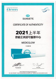 Sillouette 2021 1st