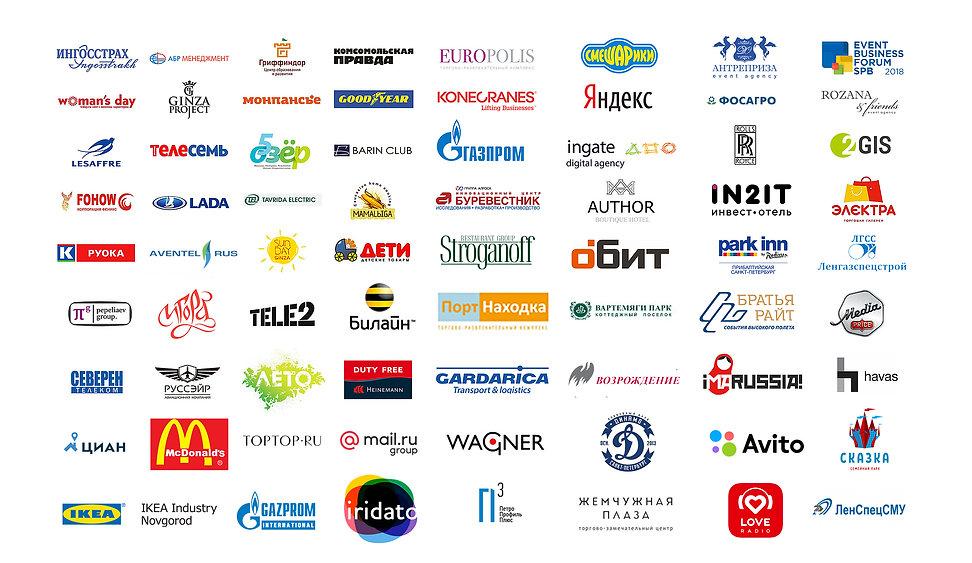 Компании wd копия.jpg
