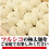 Thumbnail: 濃厚豚骨 伊勢海老つけ麺 単品