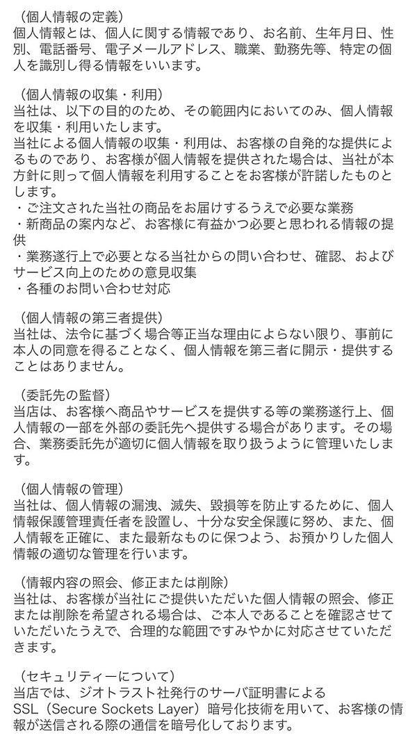 S__23928840.jpg
