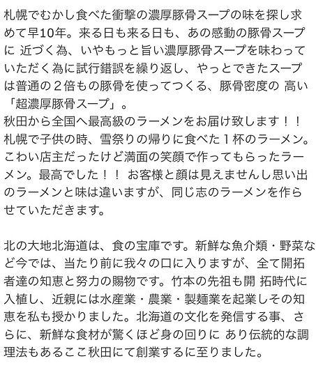 S__23928838.jpg