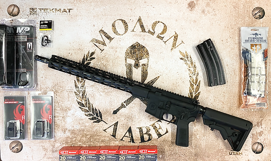 Radical Firearms AR15 Bundle