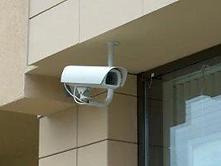 CCTV IP Camera.webp
