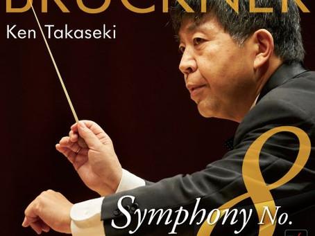 指揮者 高関健×東京シティ・フィル『ブルックナー 交響曲第8番』