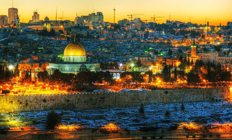 იერუსალიმი, ისრაელი