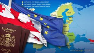 ევროკავშირის ქვეყნებში გამგზავრების აუცილებელი პირობები