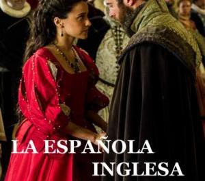 <Novelas ejemplares> de Miguel de Cervantes (2). <La española inglesa>.