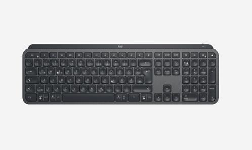 Logitech MX keyboard