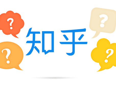 Zhihu: Top china marketing Q&A Platform