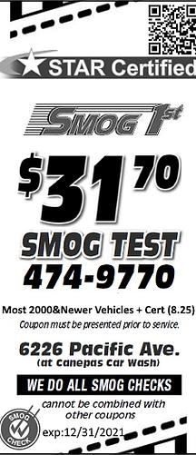 Smog C3112SUN.png