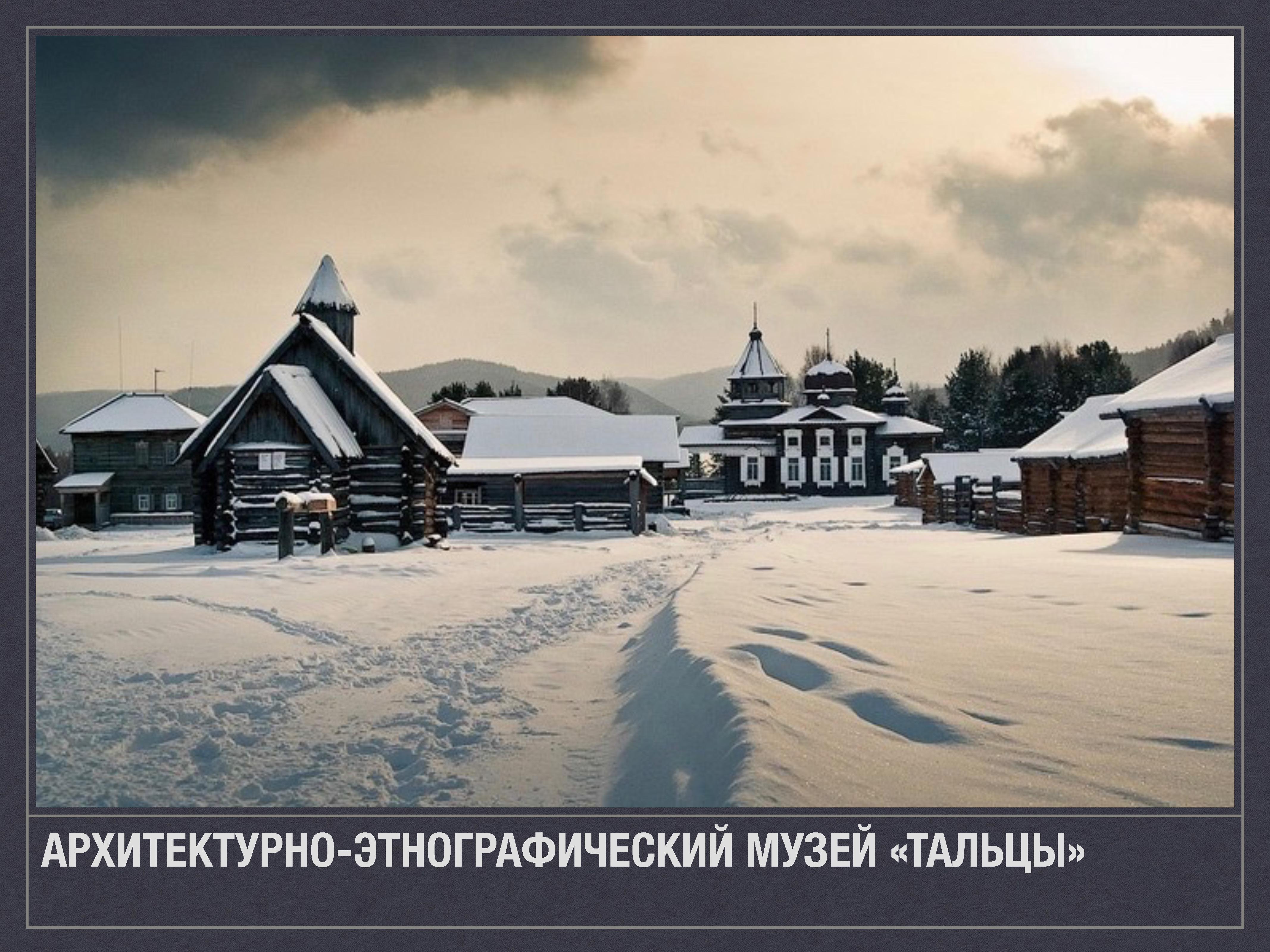Baikal__02