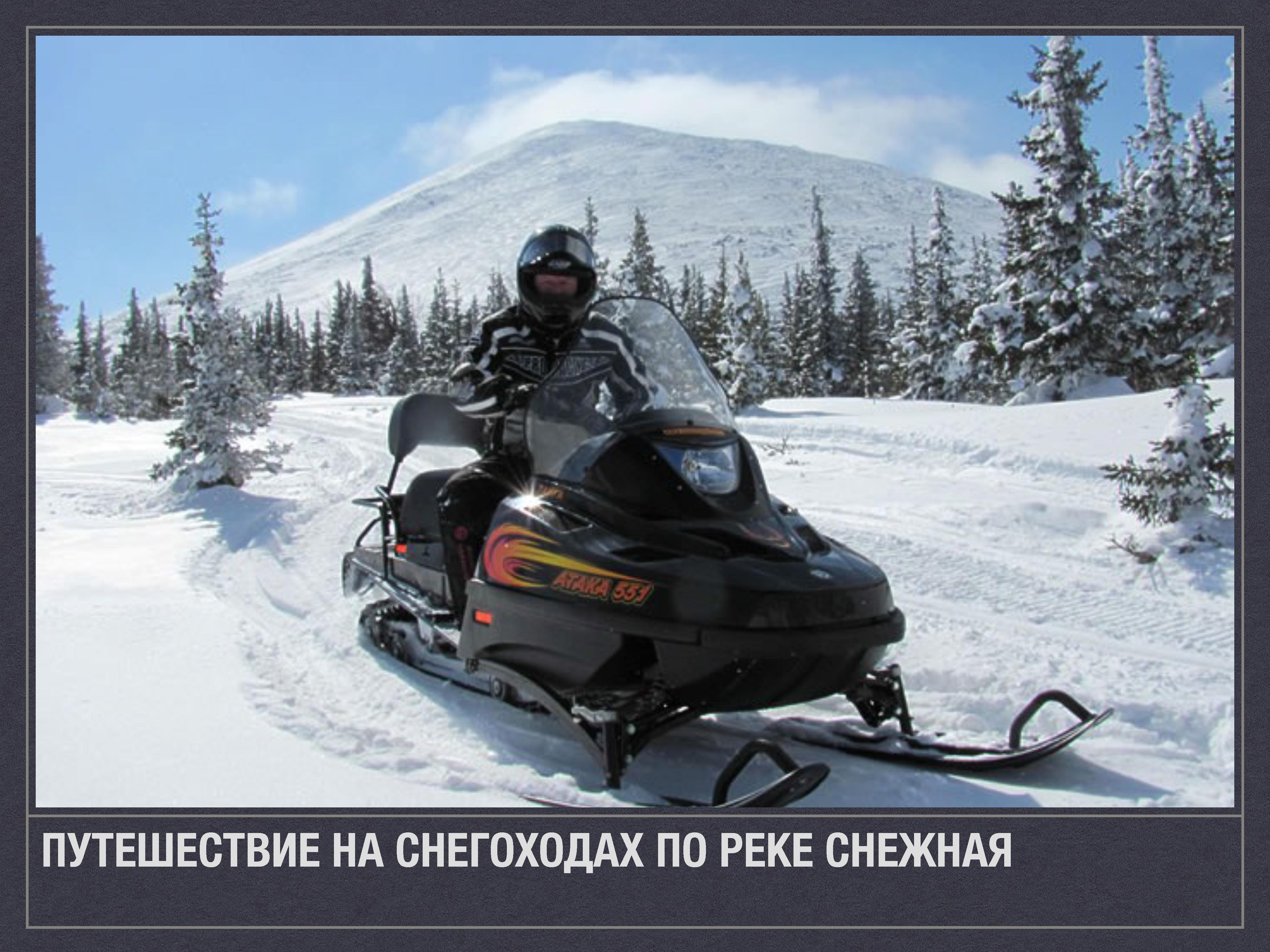 Baikal__08