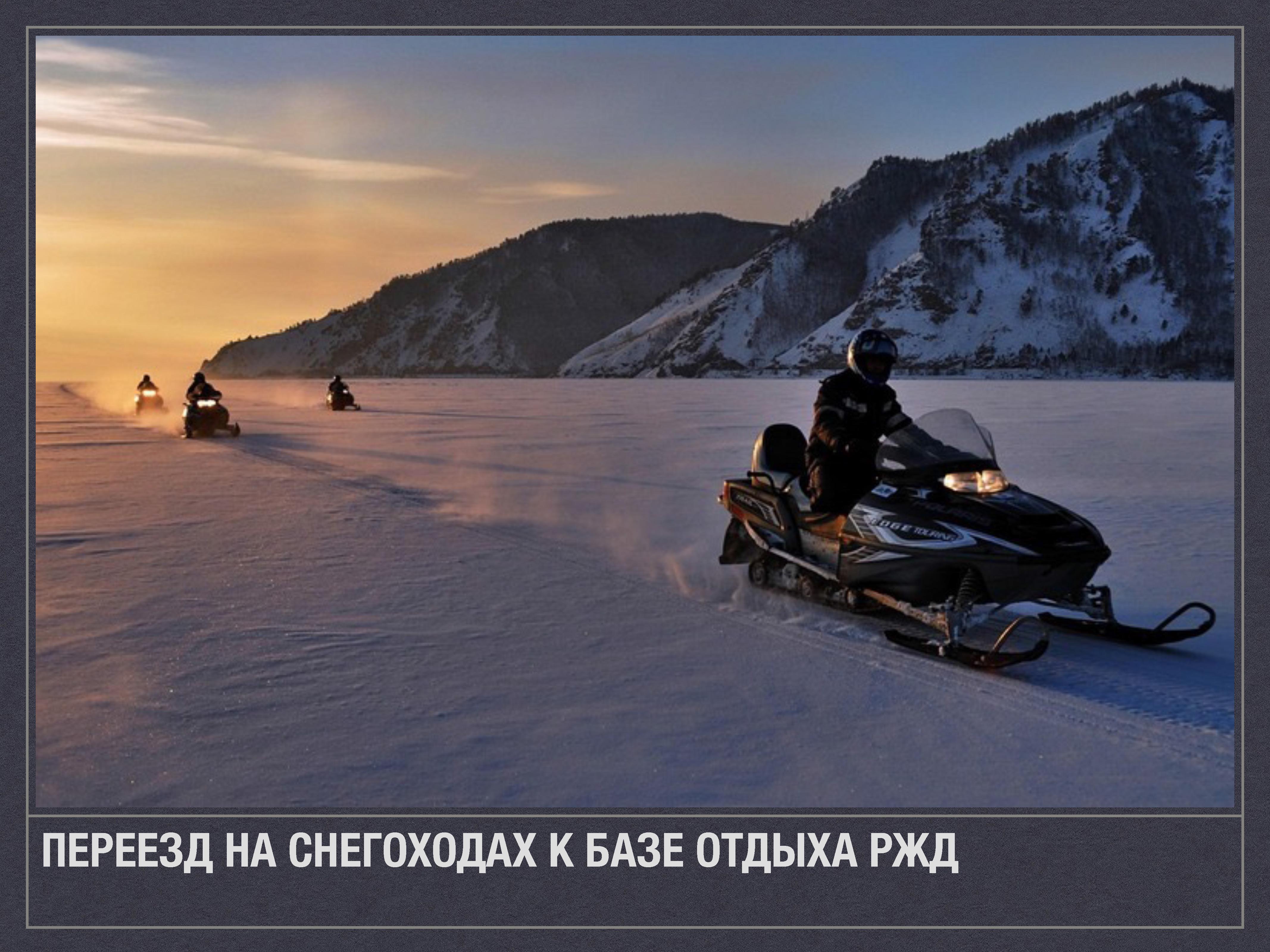 Baikal__03