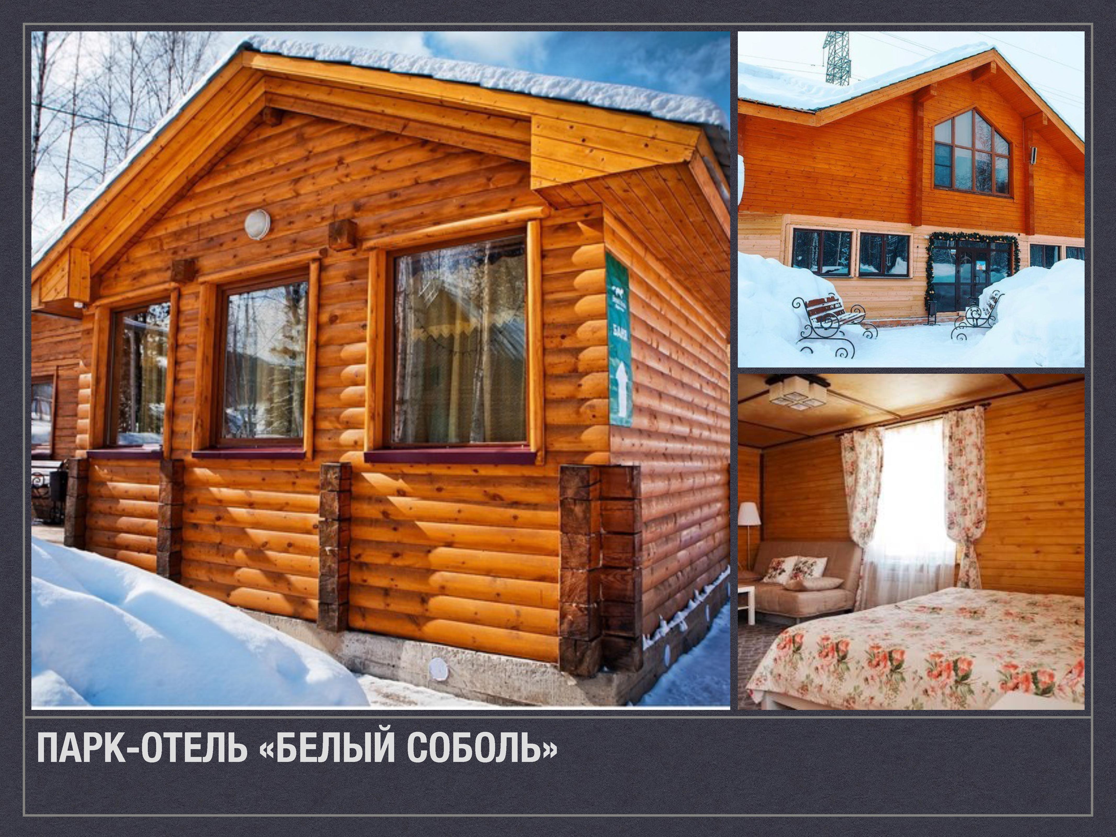 Baikal__07
