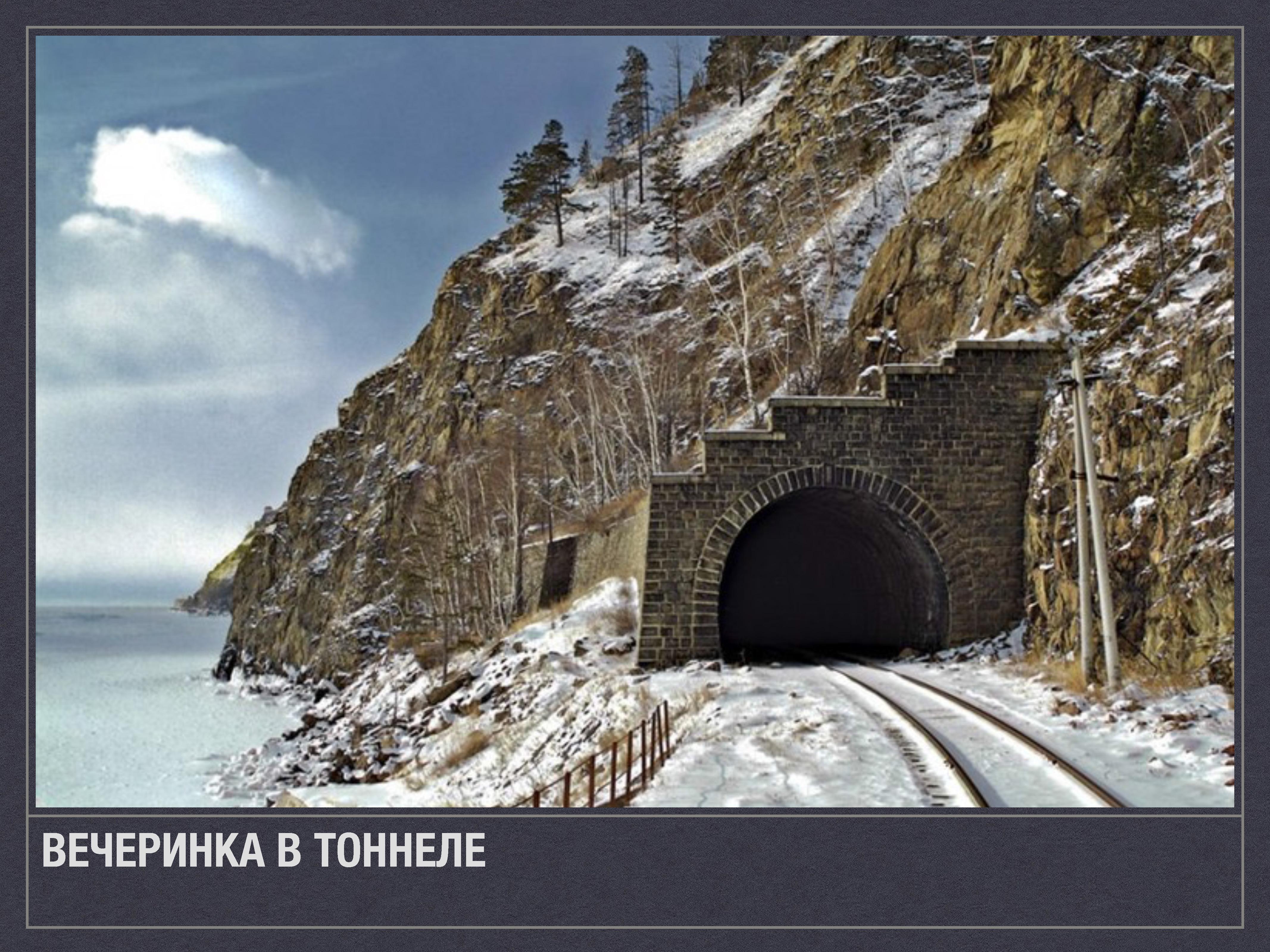 Baikal__05