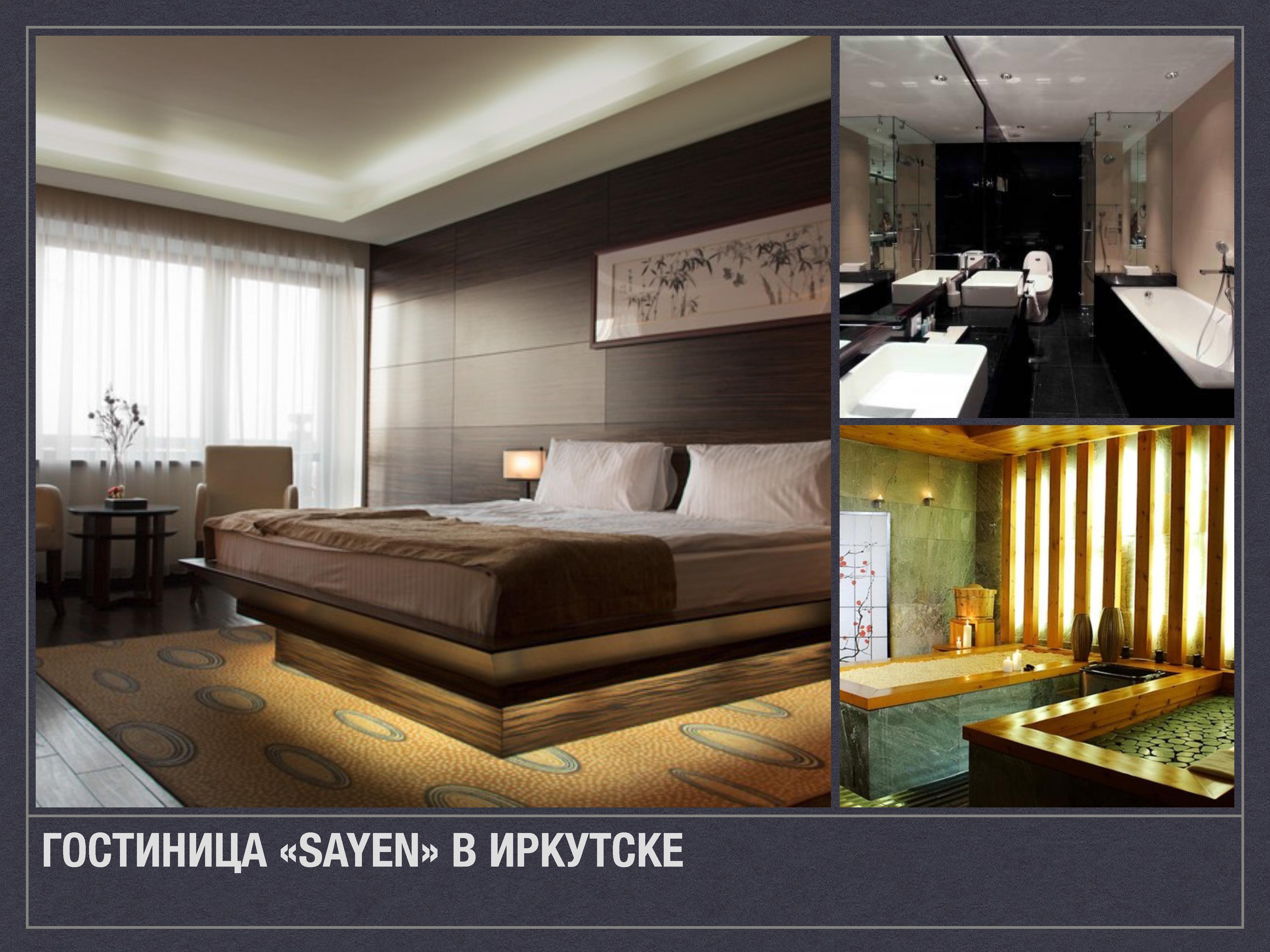 Baikal__09