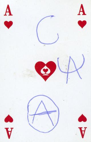 לב #4