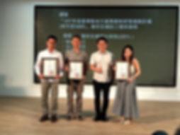 臺東地方型 SBIR 計畫獲補助廠商