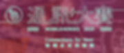 QQ截图20190425203801.png