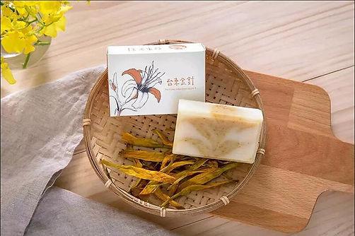 三三吾鄉 台東金針皂
