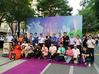 10月9日聯合成果展_201012_1.jpg